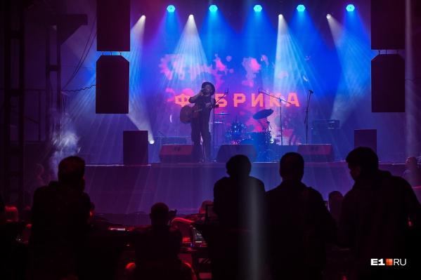 В начале сентября в Екатеринбурге открылся клуб «Фабрика». Теперь его будущее под вопросом, потому что танцполы губернатор запретил
