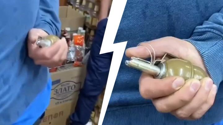 В алкомаркете «Красное&Белое» под Челябинском разъярённый покупатель достал гранату