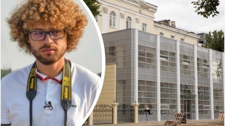«Это суп из летучих мышей»: Илья Варламов резко высказался об изуродованной в Ярославле «сталинке»