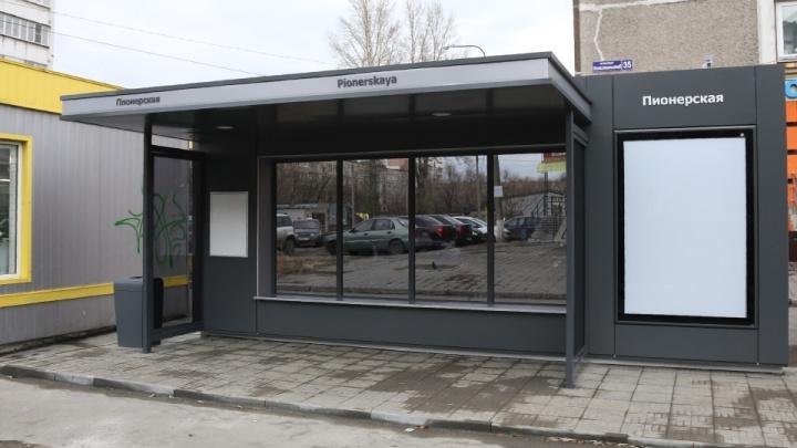 На остановках в Челябинске установят камеры видеонаблюдения