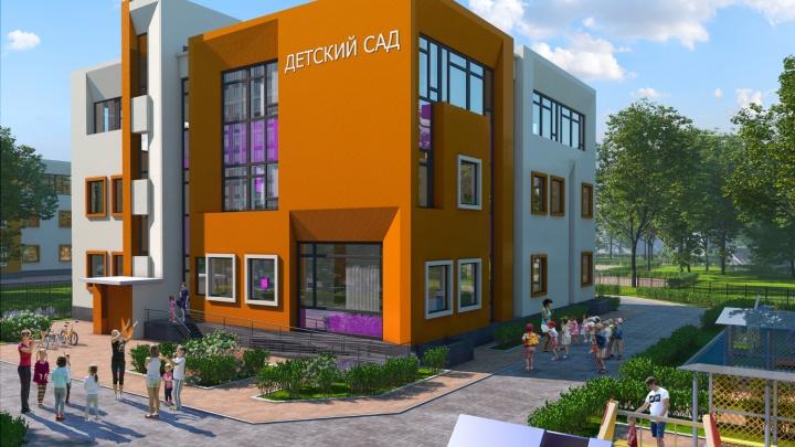На карте Архангельска появится новый детский сад