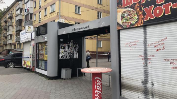 Жители Заельцовского района пожаловались на едкий запах в воздухе