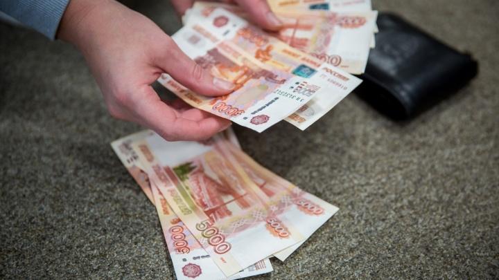 Следователь из Кемерово попался на мошенничестве с использованием служебного положения