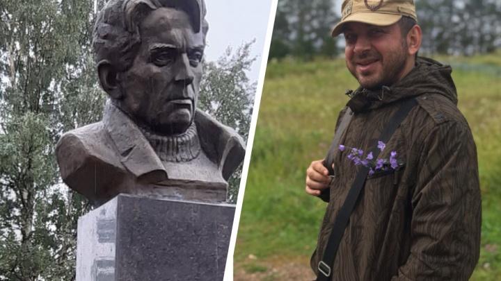 «Удручает отсутствие человеческого начала»: Тэмо Эсадзе — о памятнике Федору Абрамову в Архангельске
