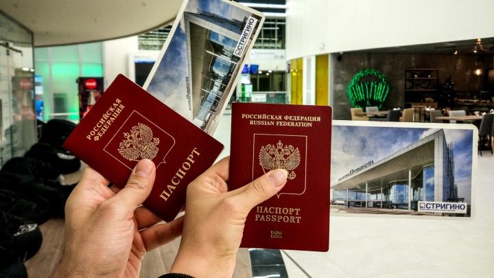 Нижегородцы смогут летать в Геленджик по субсидированным тарифам