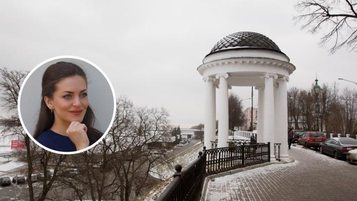 «Ждем белую полосу»: ярославский астролог дала прогноз на 2021 год