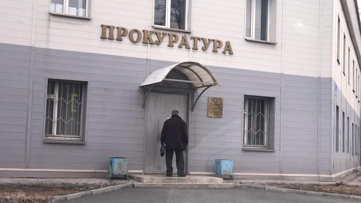 В прокуратуре прокомментировали случай коронавируса у сотрудницы в Челябинске