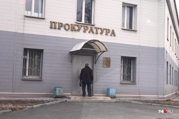 Всех посетителей прокуратуры Металлургического района отправляют в областное надзорное ведомство