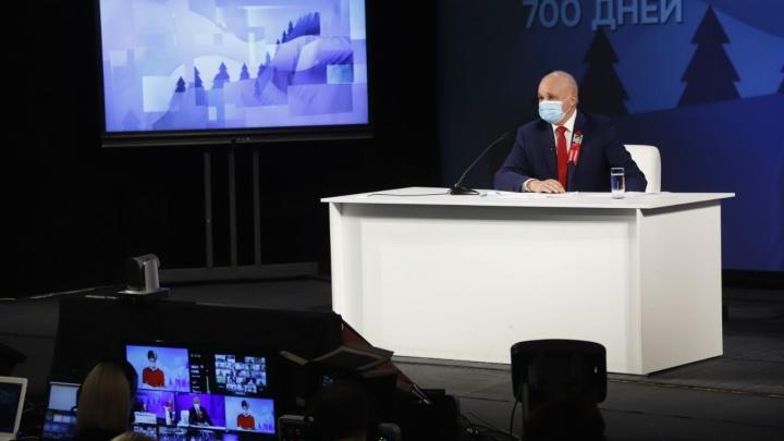 «Сейчас есть определенные трудности»: Цивилев высказался про повышение зарплат в Кузбассе