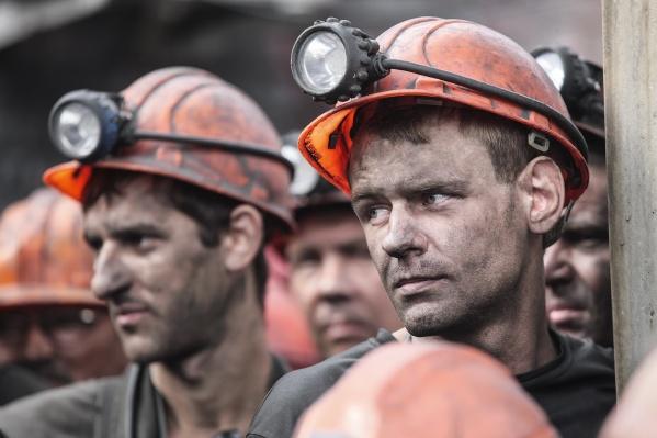 Деньги потратят на поиск работы бывшим шахтерам и поддержку бизнеса в моногородах