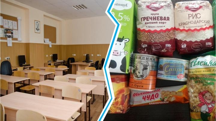 Разглядываем сухпайки для школьников Новосибирска — ожидание и реальность