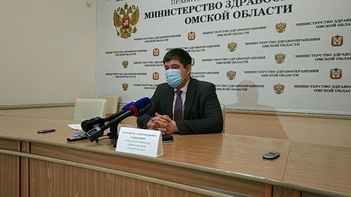 Замминистра здравоохранения заявил, что почти 3 тысячам омичей выдали лекарства от коронавируса
