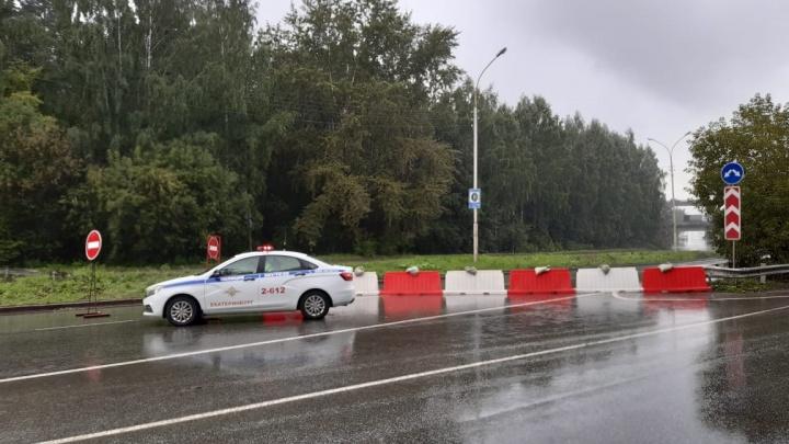 Затопленный участок Шефской окончательно перекрыли для всех видов транспорта