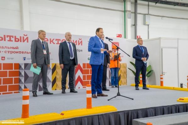«СтройПанельКомплект» выступил партнером X межрегионального архитектурно-строительного форума<br>