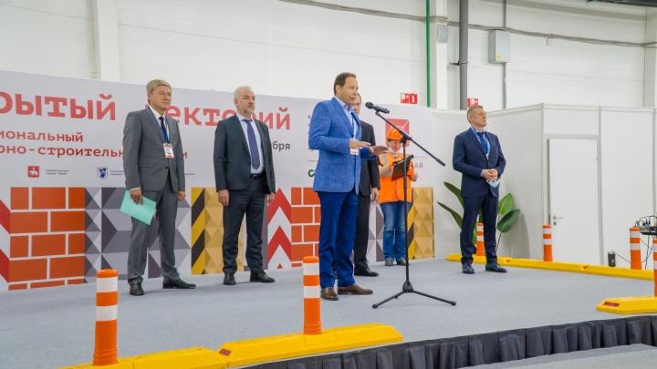 Вышли в лидеры: «СтройПанельКомплект» отметили дипломами в рамках регионального конкурса