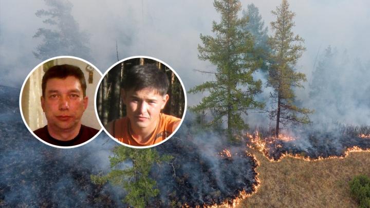 В Башкирии с лесными пожарами борются предприниматели