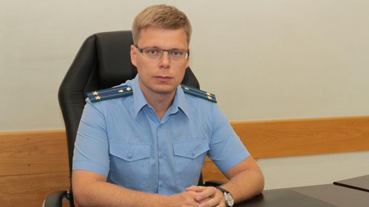 Самарский прокурор Никита Зубко пошёл на повышение