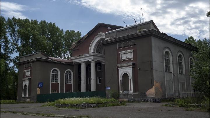 В Кемерово снова продают здание бывшего ДК «Азот»