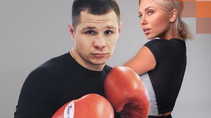 Популярный блогер и чемпион России по боксу проводят зарядку в прямом эфире. Сможете повторить?