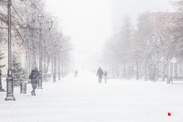 Челябинск сегодня сильно замело