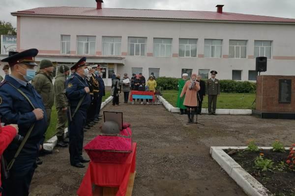 В Башкирии перезахоронили останки советского солдата