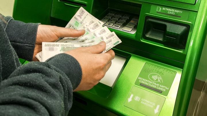 Ростовстат заявил, что средняя зарплата на Дону выросла на 9%