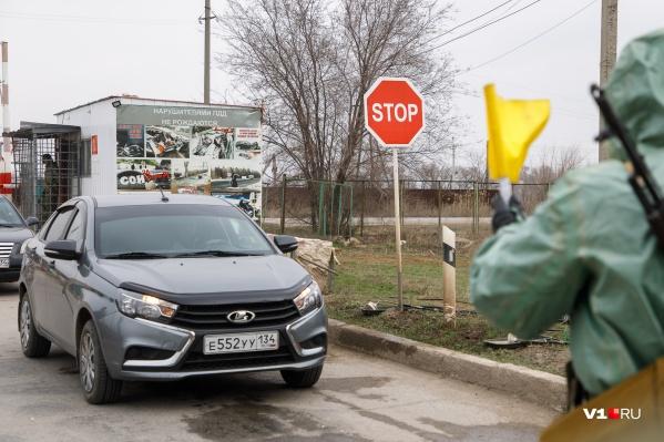 Границы Волгоградской области пока не закрыты