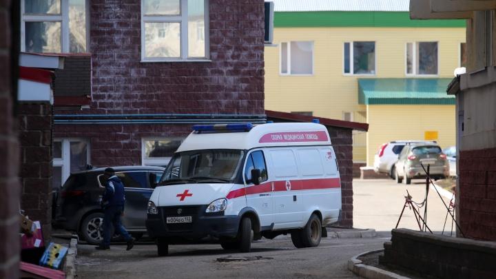 У сотрудников Министерства образования Башкирии подозревают коронавирус
