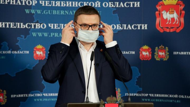 Челябинский губернатор ушёл на самоизоляцию из-за подтвердившегося COVID-19 у своего пресс-секретаря
