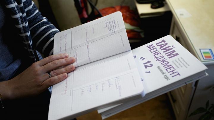 ОНФ соберет предложения учителей и ученых по развитию системы образования