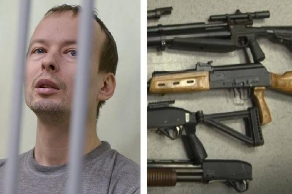 Александров впервые задал вопрос свидетелям — это были эксперты по оружию