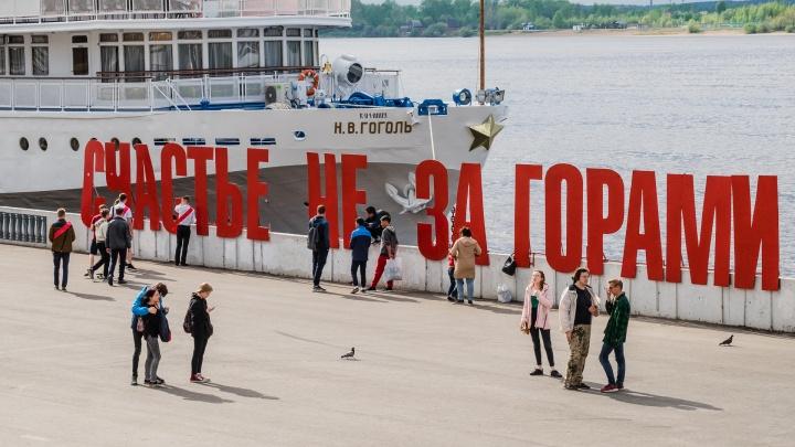 Пока без трамвайчиков: в Прикамье разрешили длительные речные круизы