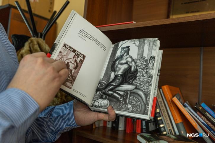 «На полках нашего офиса можно найти порнографическую литературу. Это альбом рисунков финского художника. В честь него почта Финляндии выпустила почтовую марку», — говорит Булат Барантаев