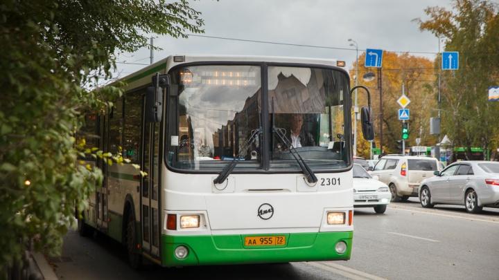 В майские праздники по Тюмени автобусы будут ездить реже
