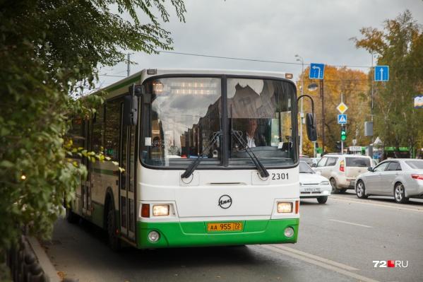 Общественный транспорт несколько дней будет работать по особому расписанию