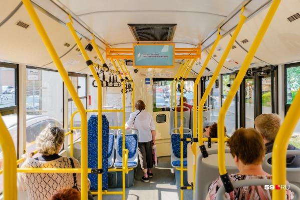 Сейчас бесплатные пересадки доступны на всех городских автобусах и трамваях
