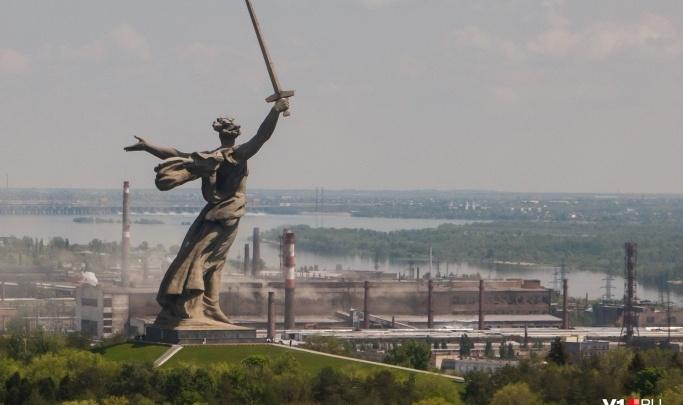 Волжскому — диоксид азота, Волгограду — хлорид водорода: чем травили волгоградцев в июне 2020 года