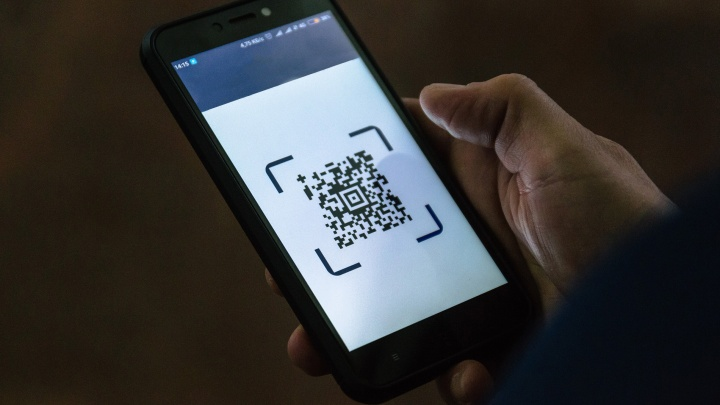 В Самарской области начали выдавать QR-коды для выхода из дома