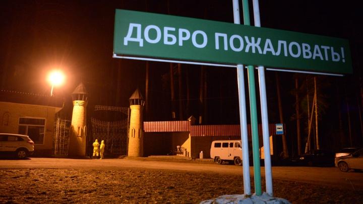 «Просто терпите 14 дней»: закрытым в обсерваторе туристам из Турции запретили курить