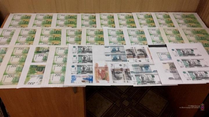 В Волгоградской области нашли более 1,6 миллиона фальшивых рублей