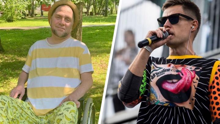 Пермский блогер-колясочник Олег Астахов оставил комментарий под постом Юрия Дудя и стал героем интернета