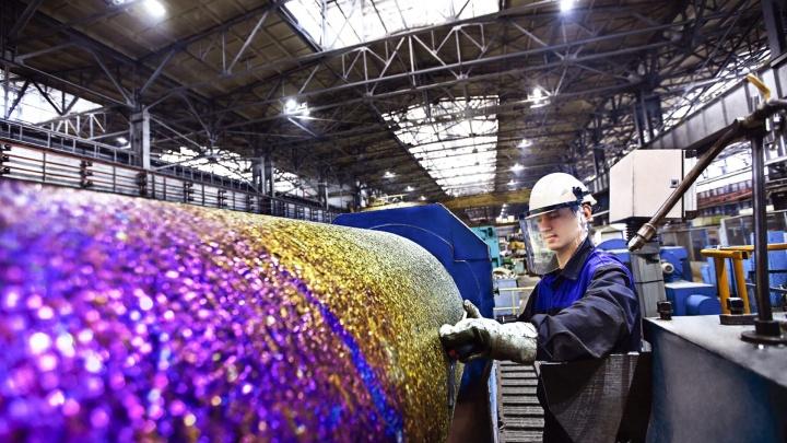 Как санкции США ударят по уральским заводам? Разбираемся с экспертами