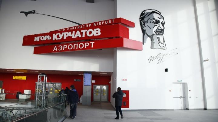 В челябинском аэропорту завершили проверку по жалобам работников Текслеру на зарплаты и условия труда