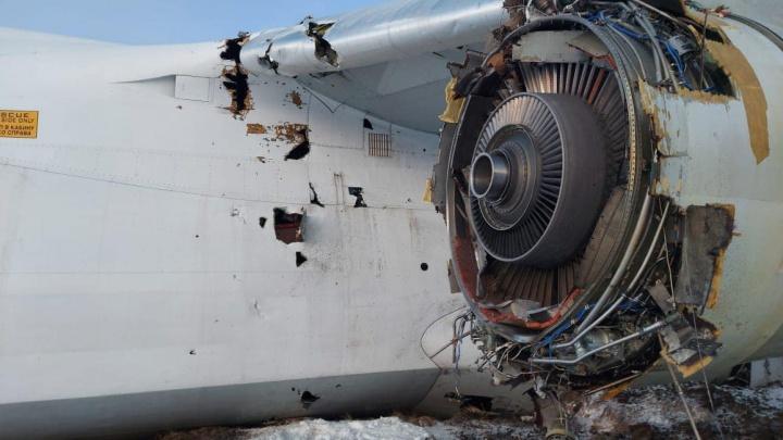 Следственный комитет назвал причину аварийной посадки «Руслана» в Новосибирске