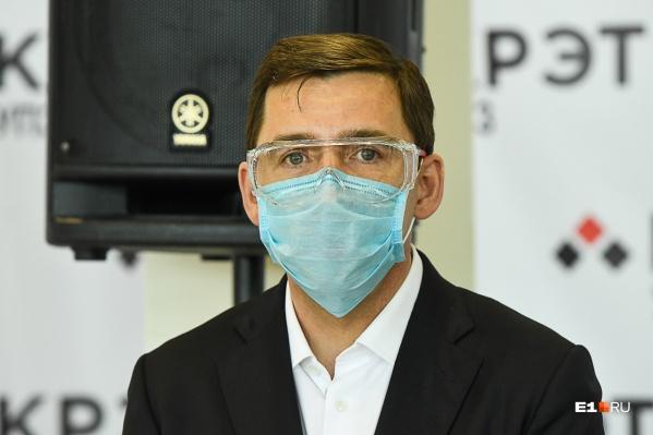 Размер стимулирующих выплат для немедицинского персонала Евгений Куйвашев не уточнил