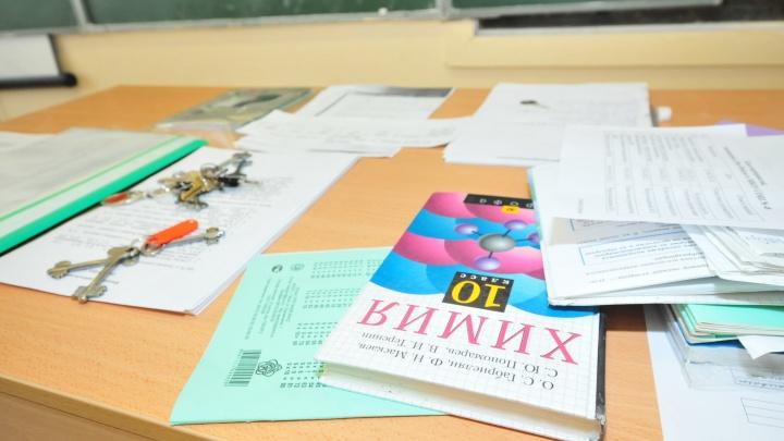 В Свердловской области передумали выводить всех детей с дистанта