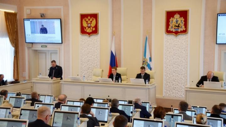 Депутаты Архангельского областного собрания поддержали поправки в Конституцию