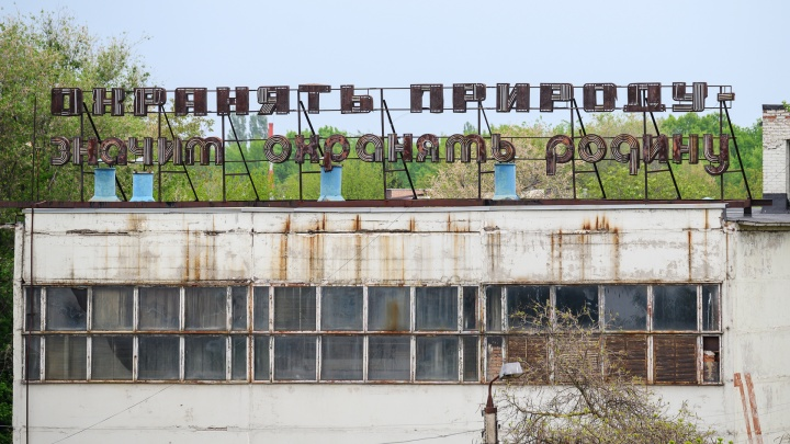 Дома говорят: подборка атмосферных вывесок с улиц Ростова