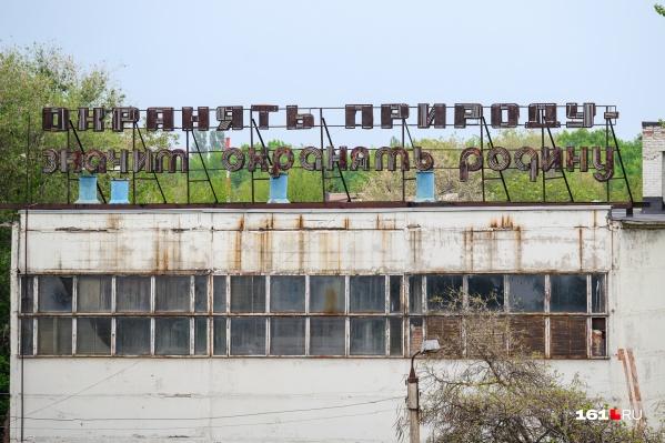 Простые истины на улице Зеленодольской