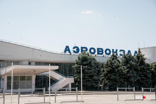 Аэропорт на Шолохова официальнопрекратил работу в 2018 году